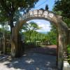 ピクニック気分!無料で遊べる「足羽山公園遊園地」