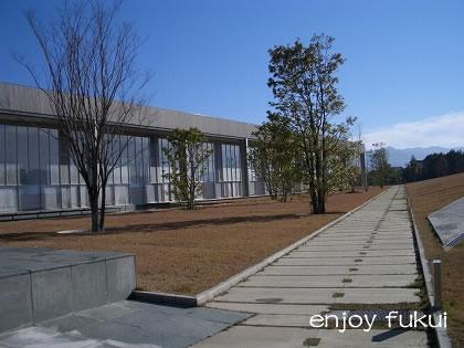 福井県立図書館