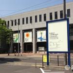 福井の先人・達人に学ぶ「福井県立こども歴史文化館」