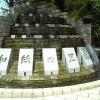 歴史を誇る越前和紙を体験「越前和紙の里」